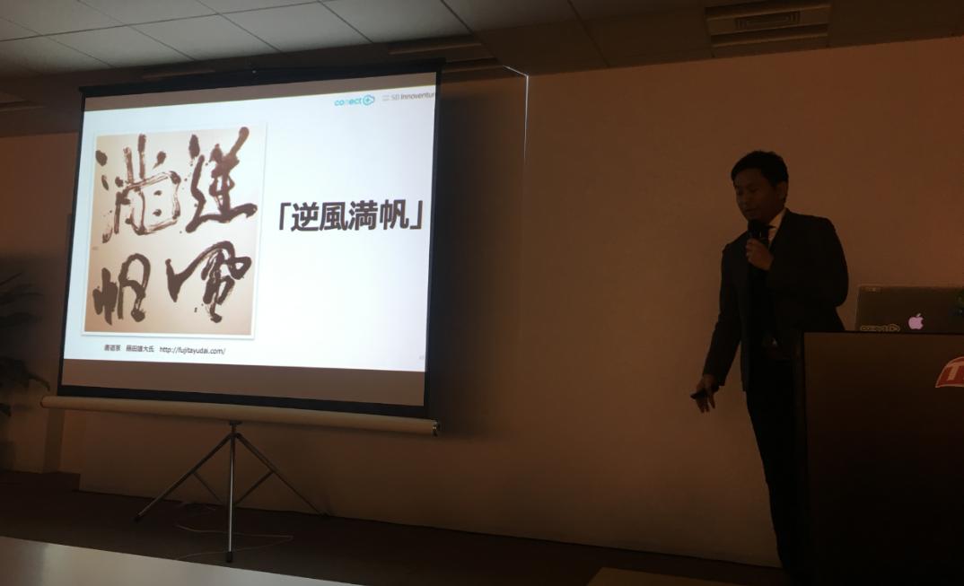 SBイノベンチャー connect+ project プロジェクトリーダー 坂井洋平氏(IoTイントレプレナー)